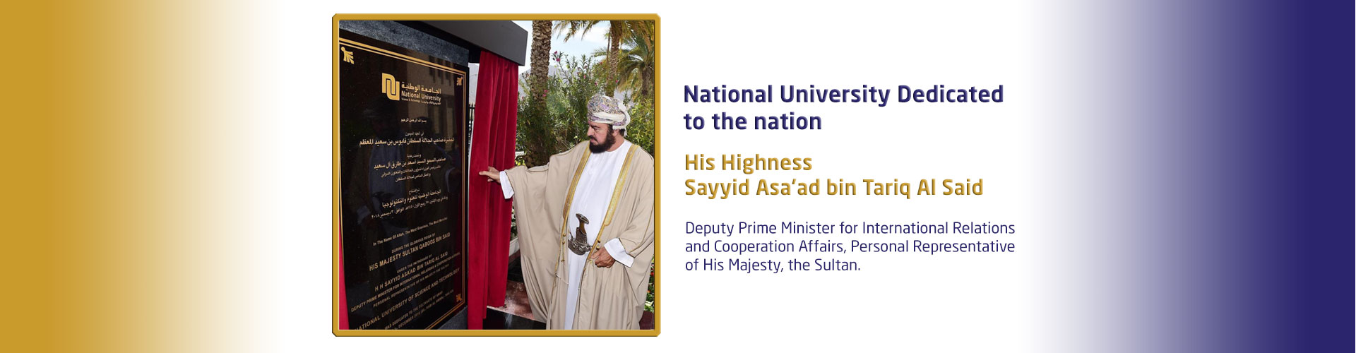 Dedication of NU to Nation