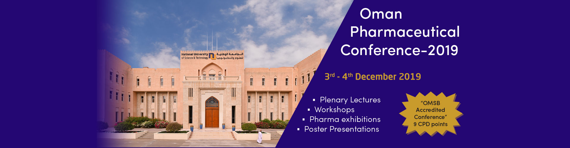 Oman Pharmaceutical Conference